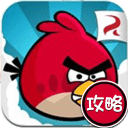 愤怒的小鸟攻略—1006