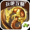 http://www.sandi-china.com/news/461719.html