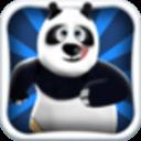 熊貓運行3D亞軍遊戲