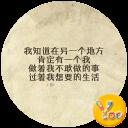 YOO主题-爱自己 做自己