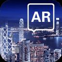 香港AR旅游导览