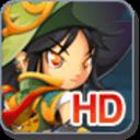 英雄战略2 v1.0.4高清版