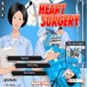 心脏外科手术