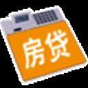 房贷计算利器-实用应用&方便快捷&微博分享
