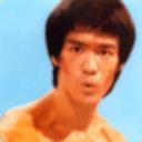 Bruce Lee Puzzle