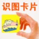 识图卡片-交通篇