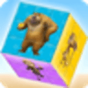 熊出没之3D魔方