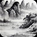 中国风水墨-宝软3D主题