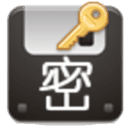 隐私文件加密器