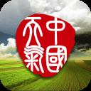 中國天氣通2014