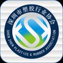 深圳塑膠網