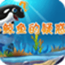 儿童科普-小鲸鱼的疑惑2