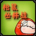 全民乐彩票app