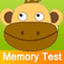 超强记忆测试机