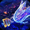 梦幻海底世界