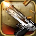 槍 - 武器模擬器