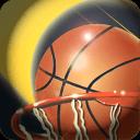 3D投籃 3D Basketball Shot