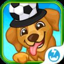 宠物店物语:足球世界