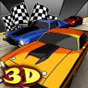 街道赛车3D