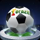 足球盛宴—2014巴西世界杯