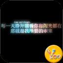 YOO主题-我字倾心