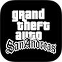 GTA侠盗猎车手:圣安地列斯