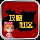 http://www.sandi-china.com/news/739938.html