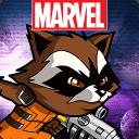 银河护卫队:超级武器