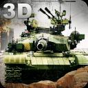 3D坦克大战:二战风云