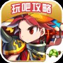 app金百慱手机版彩票下载