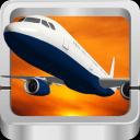 真实飞行 - 飞机模拟器