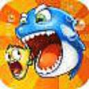 大鱼吃小鱼2(官方正版)