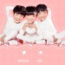 萌萌哒TFBOYS魔秀桌面主题