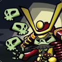 幕府將軍的頭骨