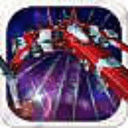 变形战机:无限火力