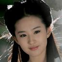 小龙女刘亦菲动态壁纸锁屏
