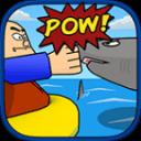 拳打大白鲨