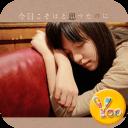 YOO主题-三行情书