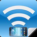 WIFI热点网络共享