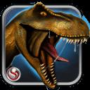 恐龙狩猎 - 狙击手射击
