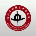 绍兴市柯桥区中医医院健康宝