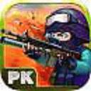 小小枪战:反恐精英 高清版