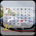 玩酷日历(桌面锁屏主题壁纸)