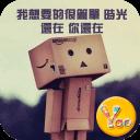YOO主題-小盒人物語