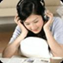 专业英语听力训练