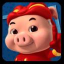 Q版猪猪侠动态宠物壁纸