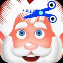 圣诞美发沙龙2