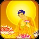 般若波罗蜜多心经-佛教佛经祈福健康保平安