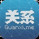 关系网|Guanxi.me