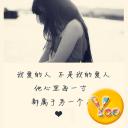 YOO主題-告別的時代